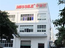 米赛尔办公楼