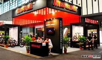 米赛尔自行车2013爱心之旅第二站—金寨县敬老院