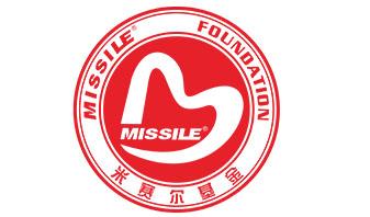 米赛尔助学基金成立受众多媒体关注